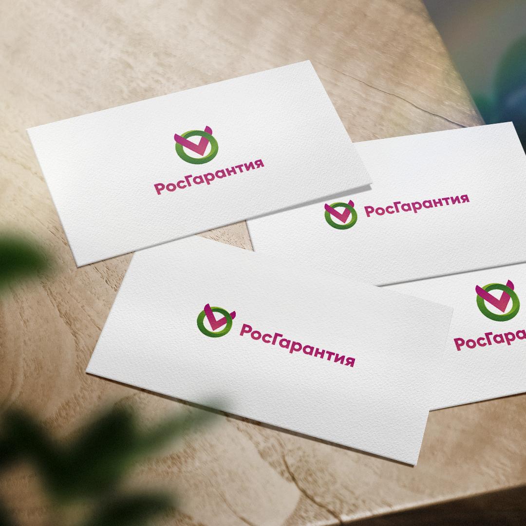 уникальный логотип на визитках