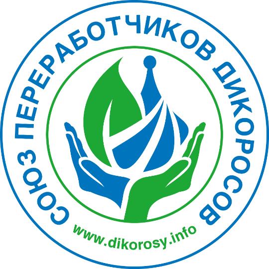 """Союз переработчиков дикоросов """"Национальный экоресурс"""""""