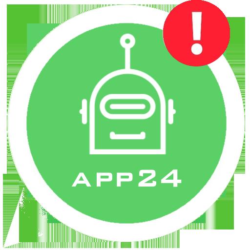 Приложение Право использования программы для ЭВМ «ChatsApp24»
