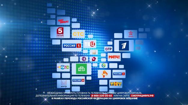 Все, что необходимо знать о цифровом эфирном телевидении