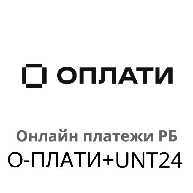 картинка Модуль интеграции О-ПЛАТИ-UNT24 от UNT24