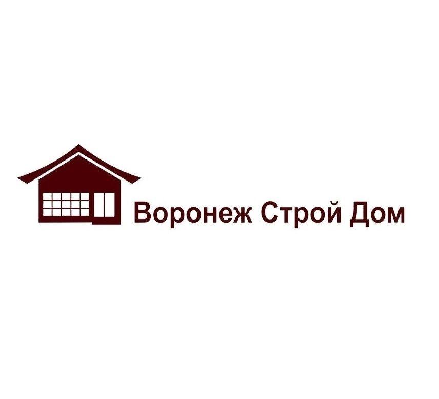 Воронеж Строй Дом