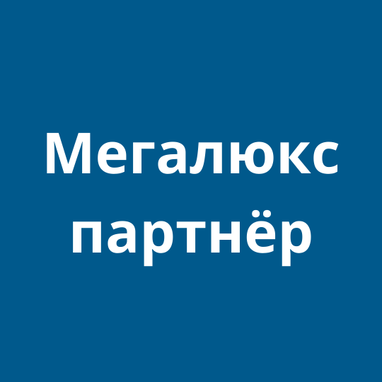 Работа водителем / курьером - Яндекс | Партнёр Мегалюкс