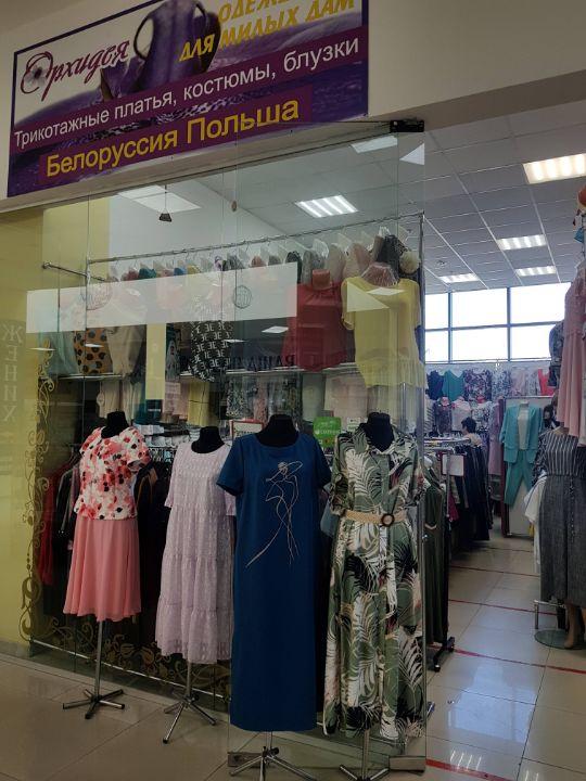 """Орхидея - одежда для женщин - Челны (ТК """"Тулпар"""", 2 этаж, 18 павильон)"""