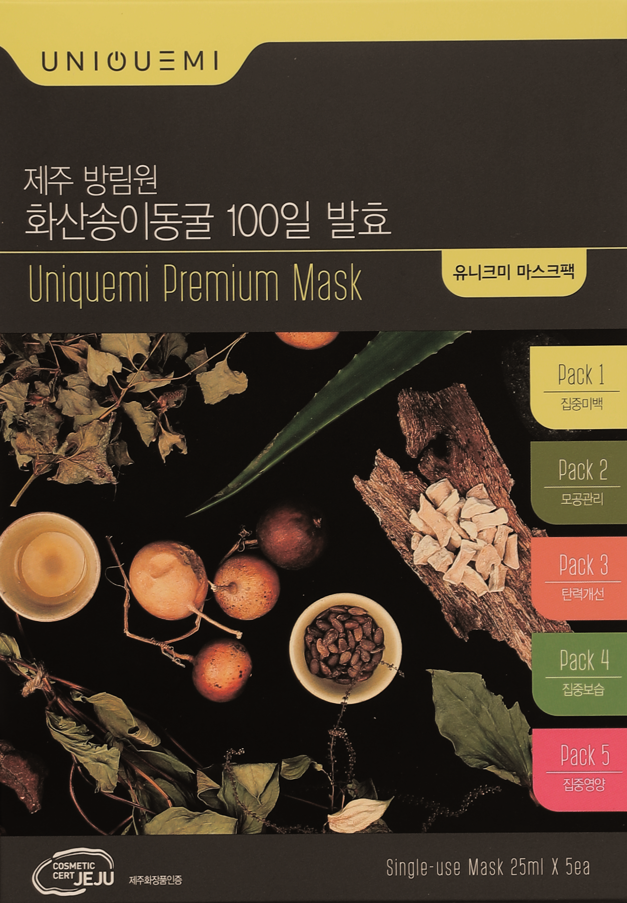 картинка НАБОР масок тканевых для лица/uniquemi premium mask от магазина Одежда+