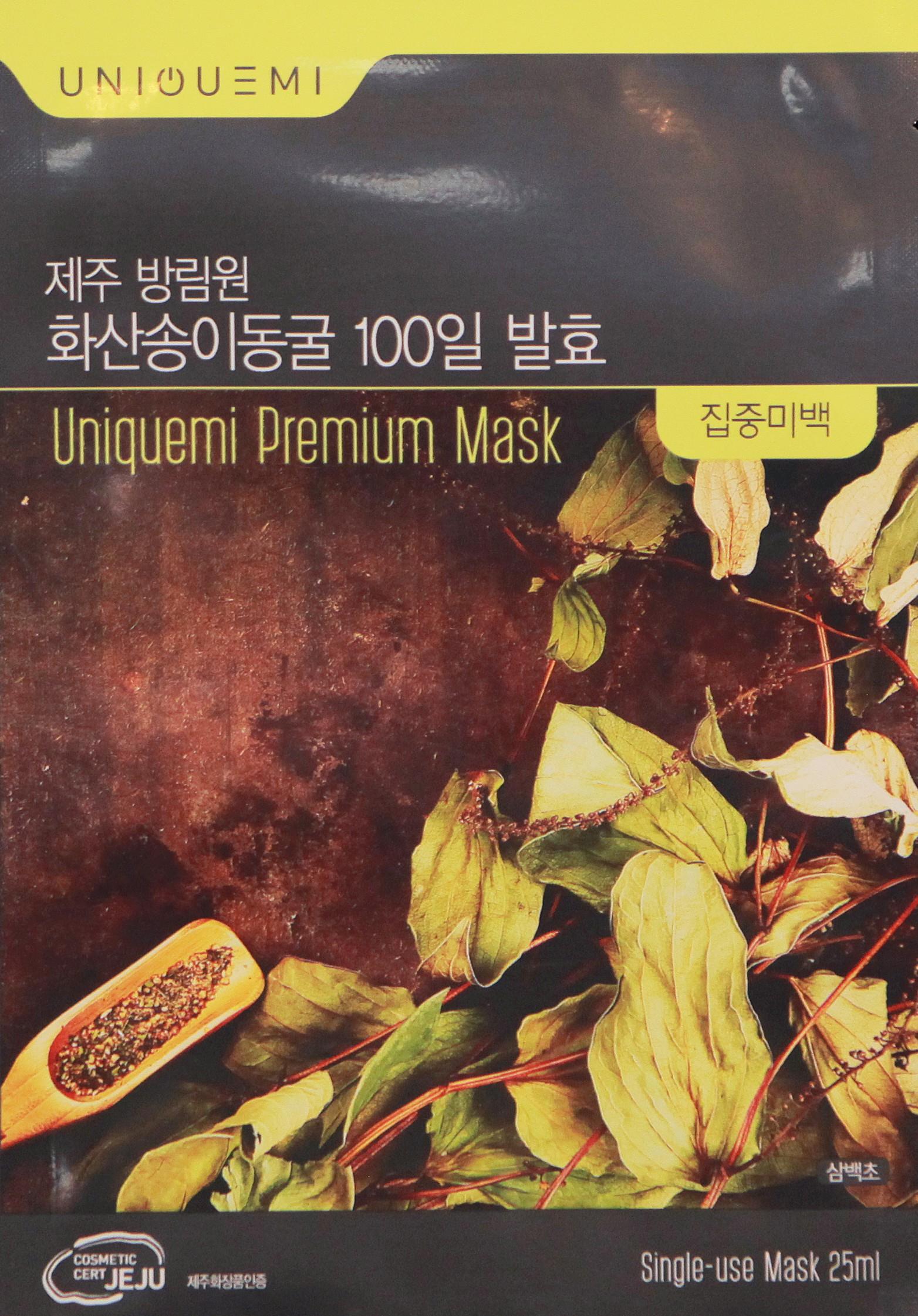 картинка Маска тканевая для лица (отбеливающая)/uniquemi premium mask от магазина Одежда+