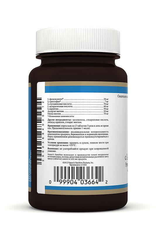 Картинка Пептовит с L-карнитином и магнием / Peptovit with L-Carnitine & Мagnesium от магазина Nature's Sunshine Products