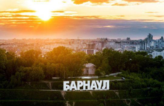 NSP в Барнауле
