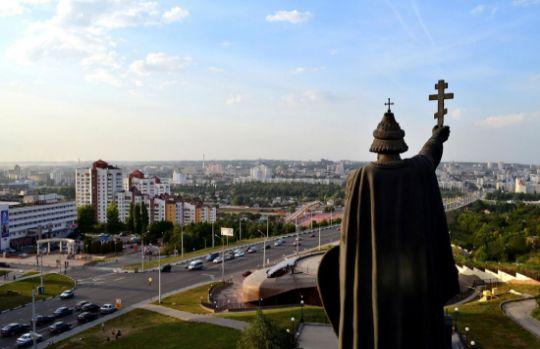 NSP в Белгороде
