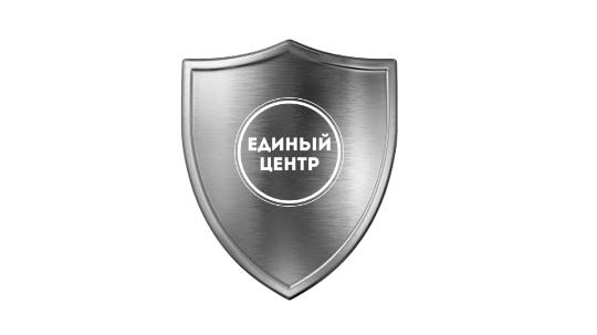 Расширенная гарантия «Серебро»