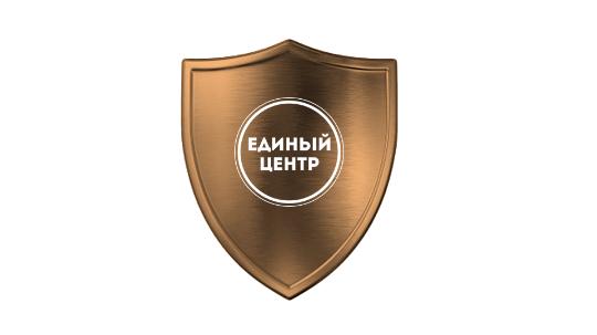 Заводская Гарантия «Бронза»