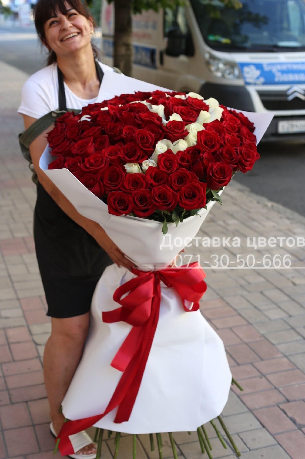 101 роза 1.3м