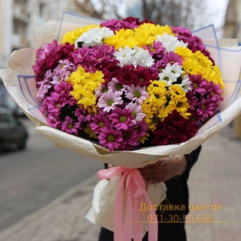 доставка цветов донецк