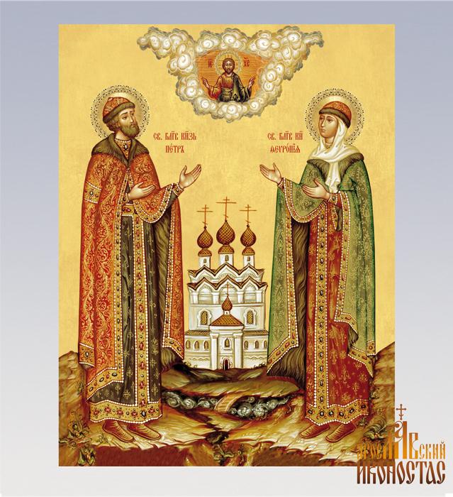 картинка Петр и Феврония 13х16   от магазина мастерской Ярославский иконостас