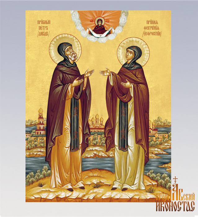 картинка Петр и Феврония от магазина мастерской Ярославский иконостас